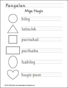 letter h preschool worksheets
