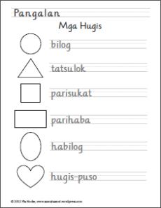 hugis_1.png?w=231