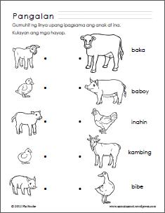 Preschool Number Matching Activities #3 PDF | Pre K Worksheets Org
