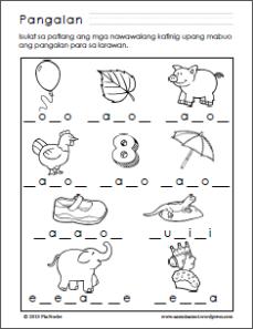 Katinig Handwriting Worksheets (B to G)