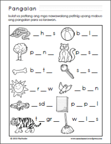 The worksheet below asks the student to write the missing ...
