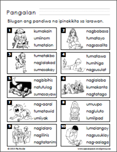 The two 10-item worksheets below ask the student to circle the noun ...