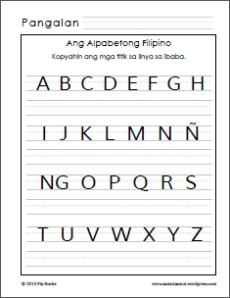 uppercase letter tracing worksheets