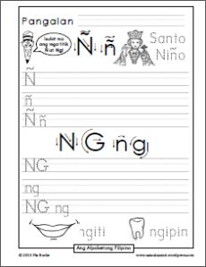 Katinig Handwriting Worksheets (N to Q)