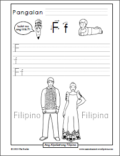 Letter F Activity Sheets Worksheets for all   Download and Share ...