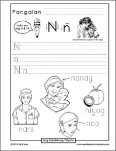 2 on Letter N Activity Worksheets