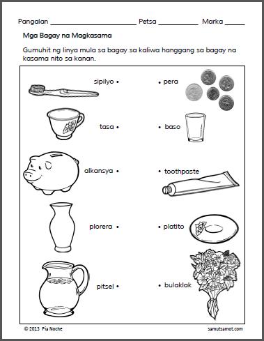 Mga Bagay na Magkasama_p3