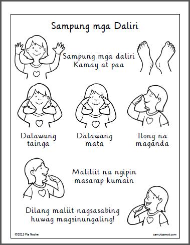 Sampung mga Daliri