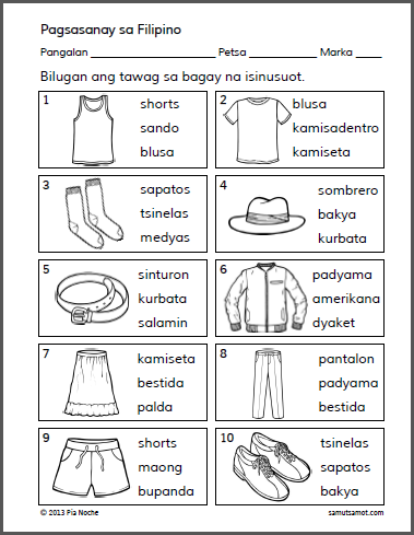 Bilugan ang Tawag sa Isinusuot : This 2-page worksheet asks the ...