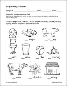 titik worksheets part 2 isulat ang nawawalang titik worksheets ...