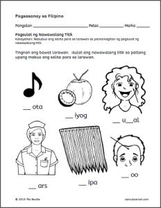 Isulat ang Nawawalang Titik Worksheets (Part 2)