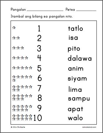 Mga Bilang 1 Hanggang 10 Worksheets - Samut-samot