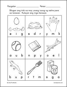 Preschool Filipino Worksheets on Illustration Worksheets For Kindergarten