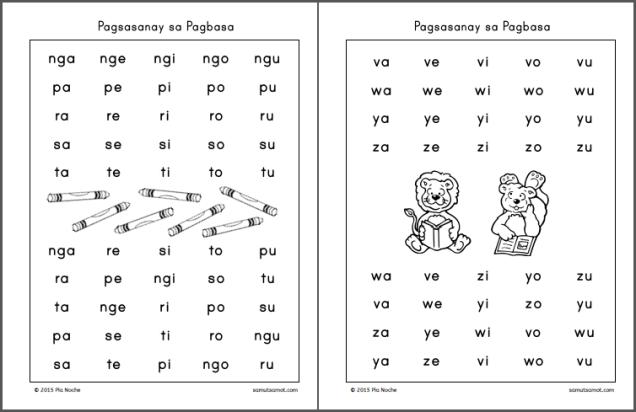 Pagsasanay Sa Pagbasa - pediamultiprogram