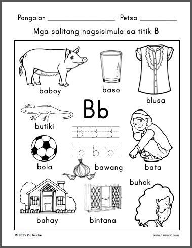 Mga Titik A B D at E Samutsamot