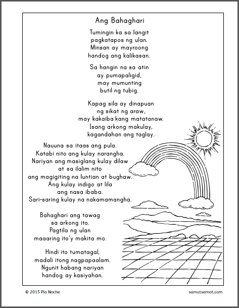 tula sa pagka filipino Posts about tula tungkol sa pag-ibig written by pinay home about books contact pagka't nagdusa na't naging tags: kung mahal mo ang isang tao, may nakalaan din sa iyo, pinoy love stories, should i give up this feeling, tagalog poem, tula tungkol sa pag-ibig, urong-sulong, wait.