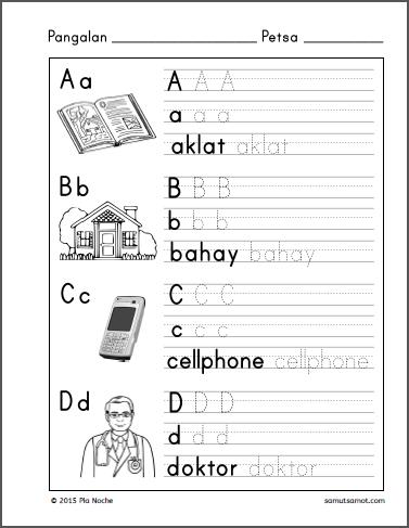 Worksheet For Grade 1 In Filipino : Filipino alphabet Samut samot