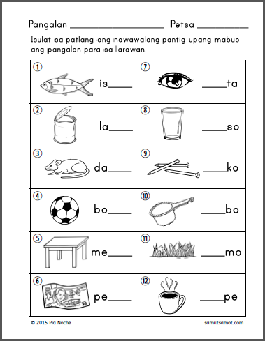 tagalog declamation grade 2 Contextual translation of declamation piece for grade 2 into tagalog human  translations with examples: mymemory, world's largest translation memory.