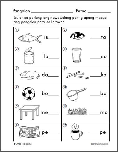 Worksheet For Grade 1 In Filipino : Filipino worksheets for Grade 1 Samut samot Page 2