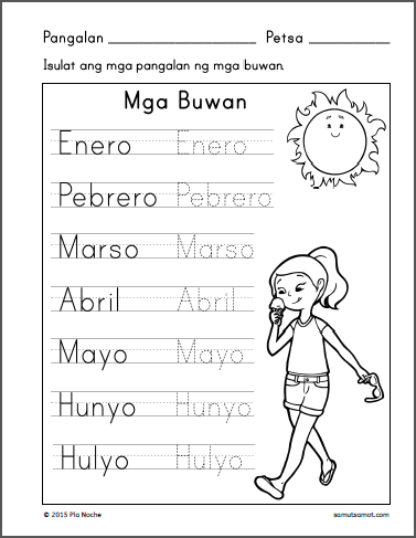 2 FREE PRINTABLE WORKSHEETS GRADE 1 FILIPINO, WORKSHEETS ...