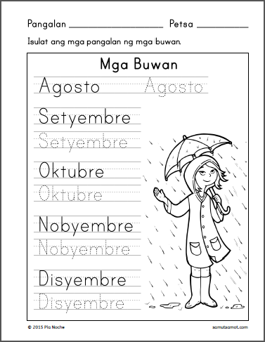 Worksheets Pictograph Tagalog Worksheets worksheets for grade 3 philippines k to 12 lapg filipino 1 samut samot