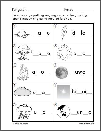 Worksheet For Grade 1 In Filipino : Katinig Worksheets (Part 2) Samut samot