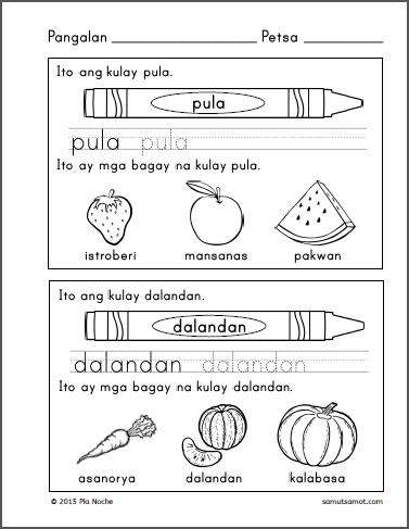 kulay_p2