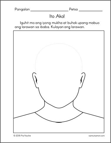 filipino boy essay