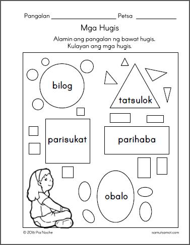 hugis_p1