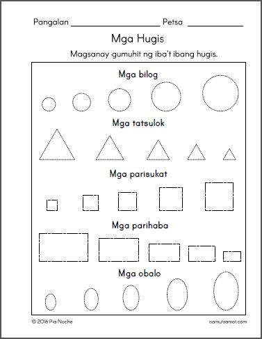hugis_p7