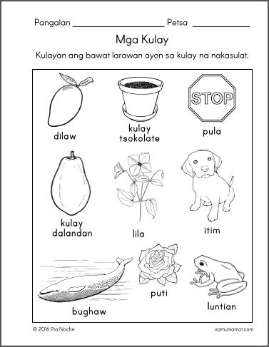 kulay_bagay