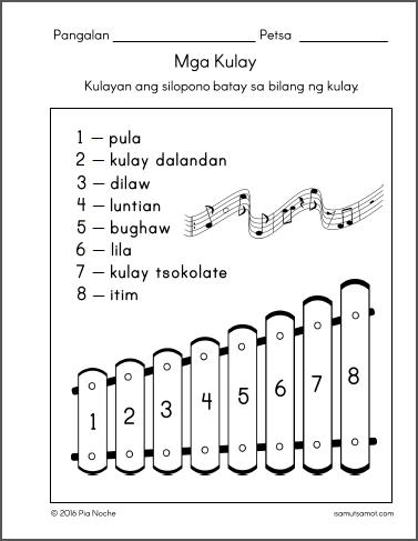 Worksheet For Grade 1 In Filipino : pagbilang sa Filipino Samut samot