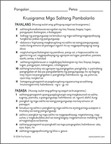 Karen Ppt moreover Krusigrama Balarila besides Worksheet Uri Ng Pangungusap Ayon Sa Gamit besides V also Itambal Ang Mga Pangngalang Panlalaki At Pambabae. on pangngalan worksheets