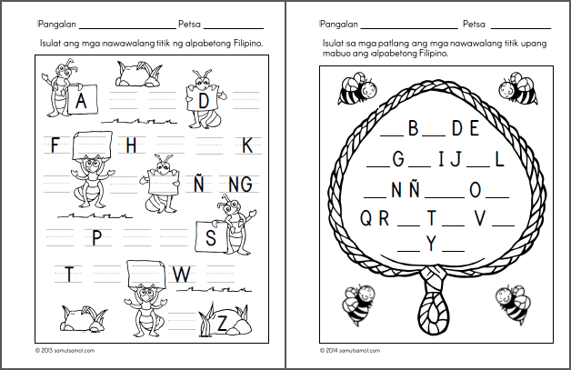 Letter writing activity worksheets
