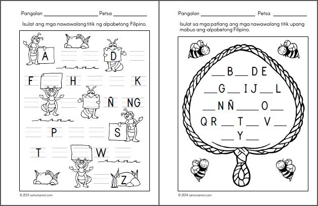Reading Worksheets For Grade 1 Filipino : Reading comprehension for grade tagalog short stories