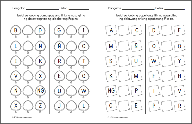 alpabetong Filipino worksheets