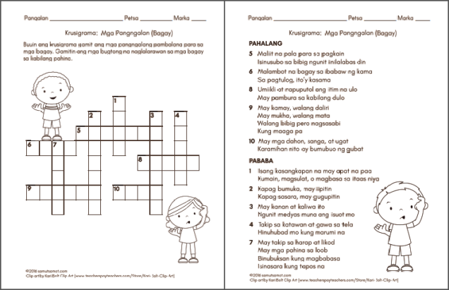 Bagay1 Activity Sheetscrossword In Filipino