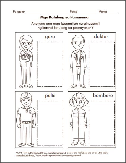 elemento ng maikling kwento pdf free