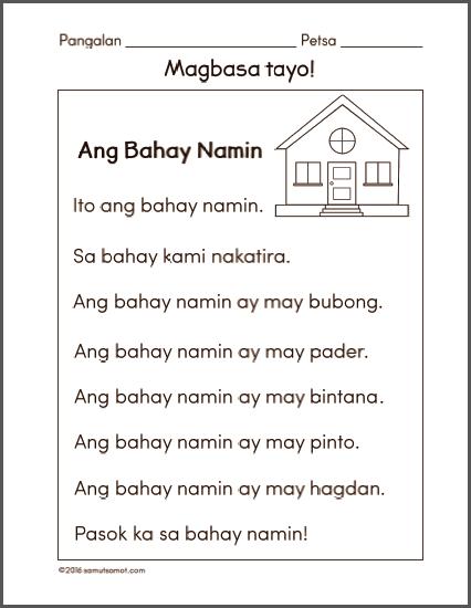 bahay-namin_1