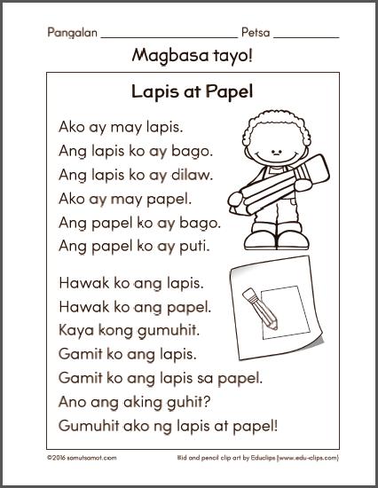 Worksheet For Grade 1 In Filipino : Filipino worksheets for Grade 1 Samut samot