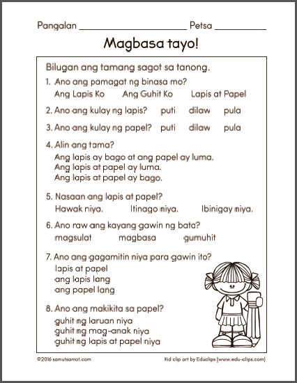 book report sa filipino grade 5 Filipino 1 has 396 ratings and 28 reviews: published 2005 by lorimar publishing company, inc, 138 pages, paperback.