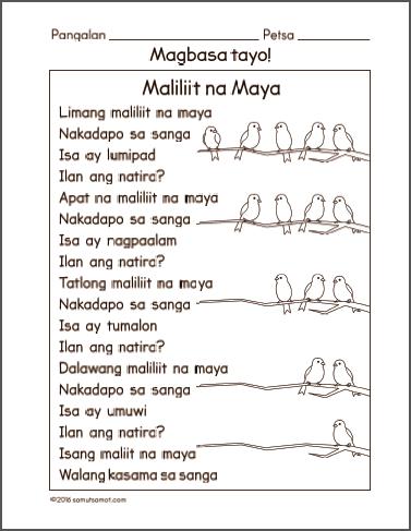 maya_1
