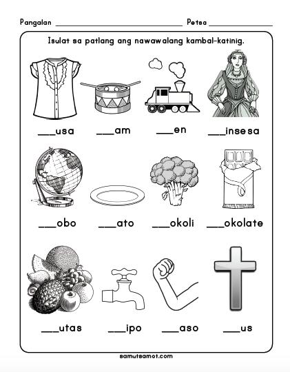 Filipino Worksheets