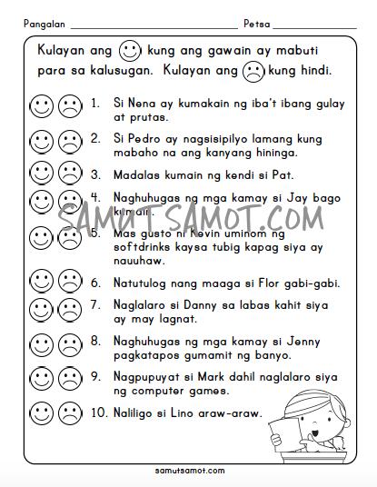 talata ukol sa pangangalaga sa kapaligiran Silang mapapalad – tula ni kiko manalo – tagalog na tula tungkol sa mga mag-aaral iba pang  hi po pwede po b mag pagawa ng tula ukol sa pag.