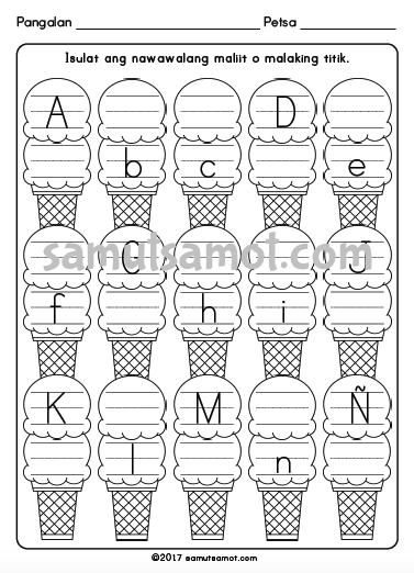 Letters worksheet for kindergarten
