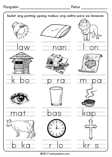 filipino worksheets for preschool samut samot