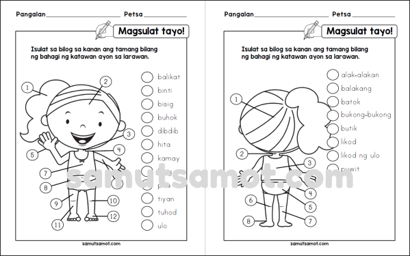 exercise worksheets for kids