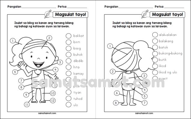 Samut Samot Free Printable Worksheets For Filipino Kids